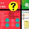 2016/05/28(六) 吃出好情緒 ~開始報名!