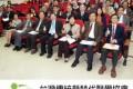 中醫藥食療與健康產業研討會暨傳醫年會圓滿成功