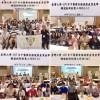 告訴你叱吒商場的小秘密: 中醫藥食療健康產業產學聯盟創新創業工作坊活動
